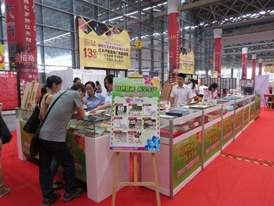 2014广西集藏文化节现场