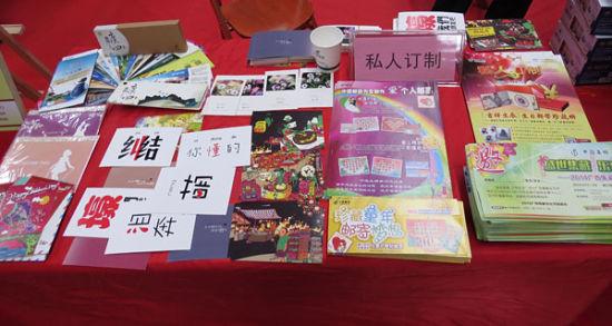 2014广西集藏文化节现场展出的私人订制产品。