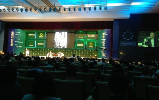 """2014中国绿公司年会4月20日晚举行""""领袖夜话""""。"""