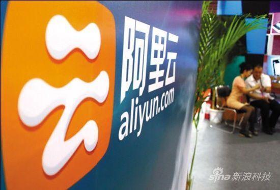 广西政府与阿里签约:共建大数据基础设施