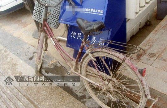 兄弟俩就是骑着这辆自行车来南宁的。南宁市公安局巡警支队供图