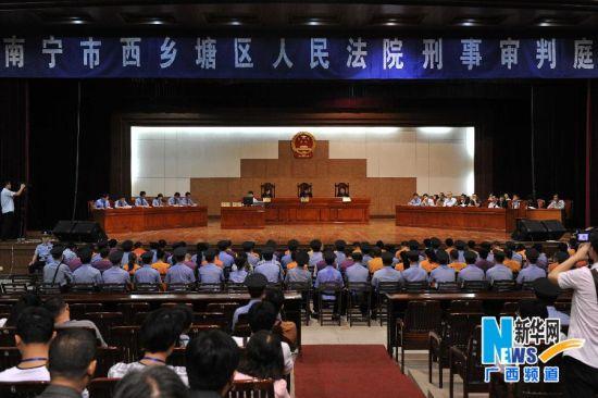 """4月27日,""""广西一号传销大案""""在南宁市中级法院宣判。刘君 摄"""