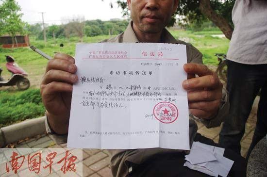 """福龙村村民称,这两年来唯一得到的上级部门对此事的批文,就是这张""""责令答复""""函。"""