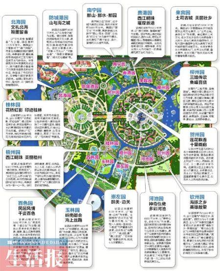 14城园博园地图