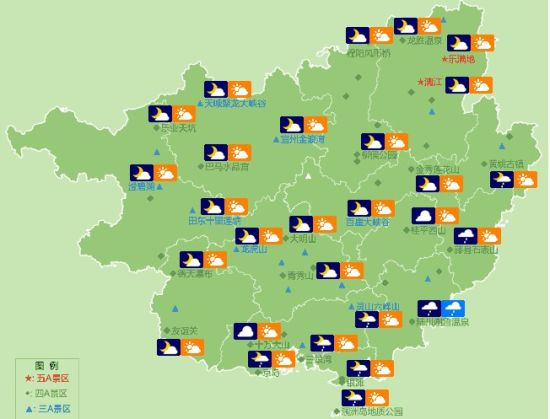 5月1日广西景区天气预报