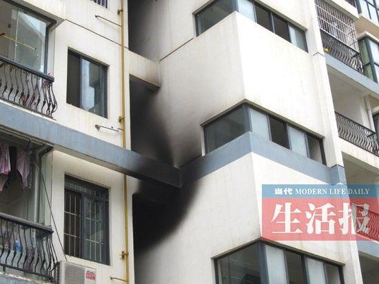 事发居民楼。