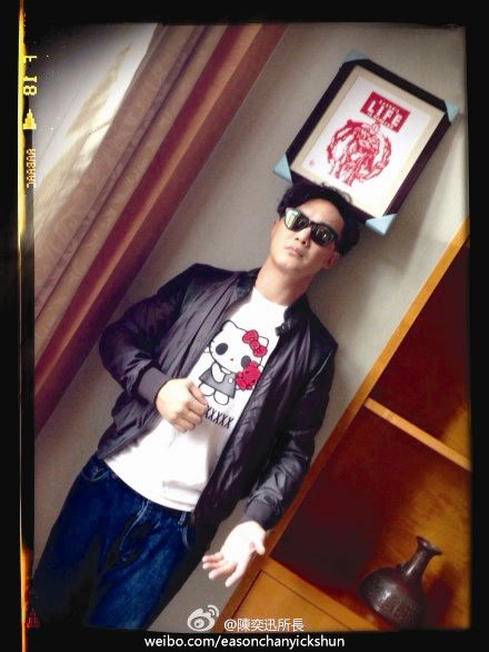 陈奕迅在微博发声:我到南宁了