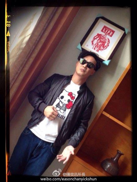 5月2日抵达南宁后,陈奕迅发微博搞怪。