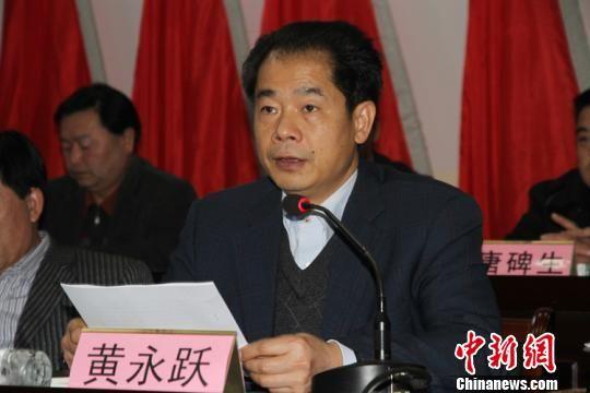 图为原永福县委书记黄永跃。 资料图 摄