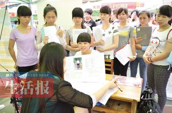 百家企业进南宁高级技工学校招聘。