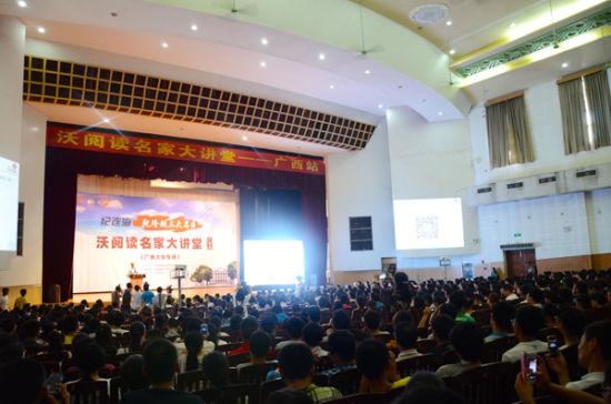 中国联通广西分公司副总经理郑勇发表讲话