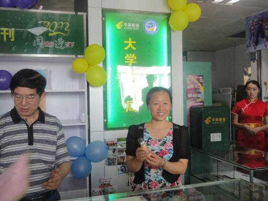广西首家大学生邮局邮戳启用仪式