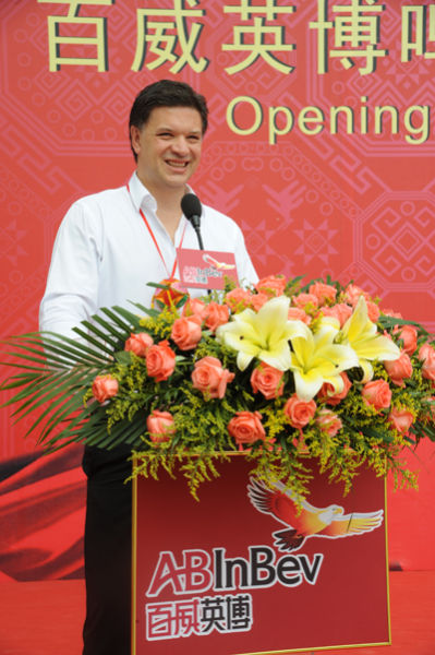 百威英博亚太区总裁邓明潇先生致辞