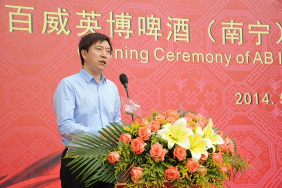 中国酒业协会副秘书长、啤酒分会会长何勇先生致辞