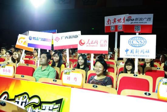 """""""安利·舞出我精彩""""第二届广西广场舞大赛决赛"""