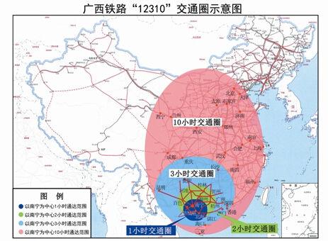 """广西""""12310""""高铁经济圈示意图。(自治区铁路建设办公室供图)"""
