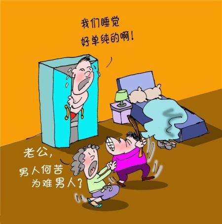 """吴先生深夜回家""""捉奸"""",""""裤衩男""""躲进衣柜。定坚画"""