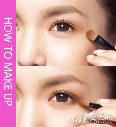 大眼妆HOW TO MAKE UP