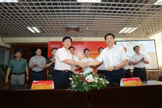 广西联通与广西日报传媒集团签署战略合作协议