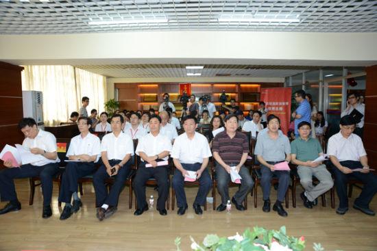 广西联通与广西日报传媒集团签署战略合作协议现场