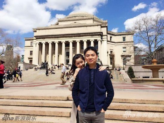 刘强东和奶茶妹妹章泽天