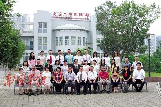 图为南宁二中国际部首届毕业生合影。 受访者供图