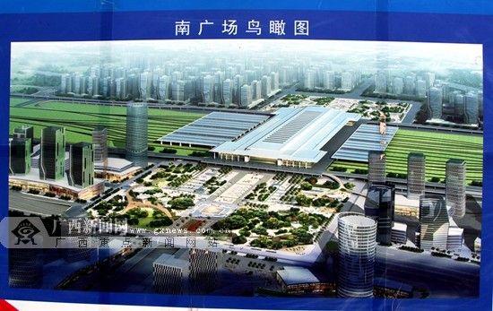 南宁火车东站南广场鸟瞰效果图。广西新闻网记者 杨郑宝(翻拍)