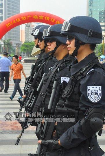 2014反恐广场宣传日活动,特警在现场巡逻。广西新闻网记者 潘晓明摄