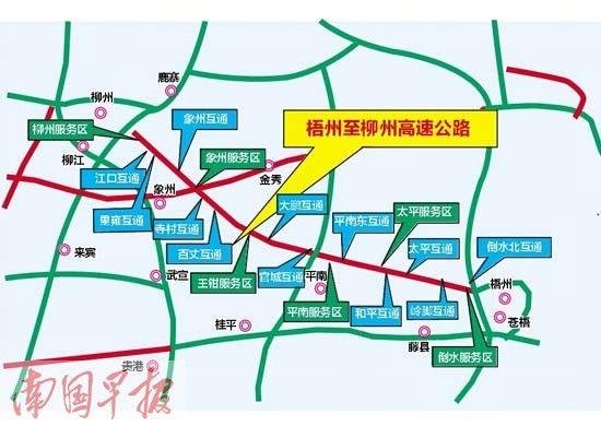 梧柳高速路线示意图。 闫玮/制图