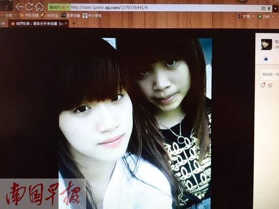 范芳菊(左)和范晓芳(右)的生前合影。 资料图片