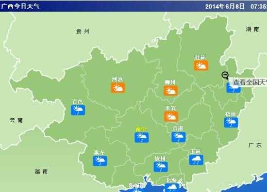 广西气象台6月8日天气预报-广西雨势减弱 桂南局部仍有暴雨