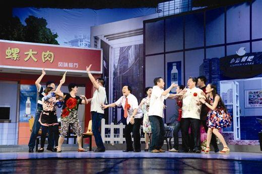 《中国梦·发哥的幸福梦》的剧场首演爆笑不断