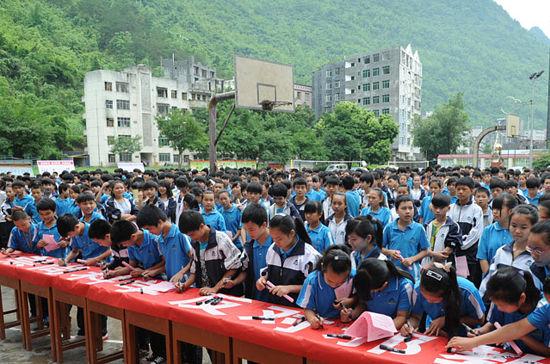 学生在反邪教条幅上签名