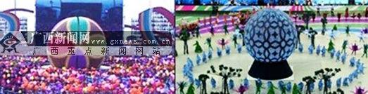2014年巴西世界杯开幕式与2011年广西龙胜各族自治县成立60周年纪念日《五彩和风》的画面酷似。