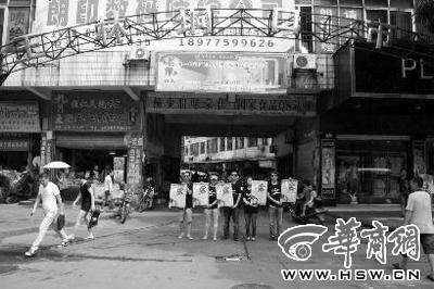 6月16日上午,爱狗人士在垌口市场抵制屠宰狗