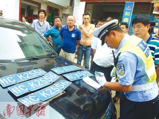 交警找出5块车牌,其中3块是假牌。