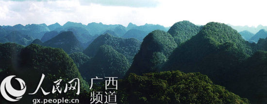 国家级木论喀斯保护区