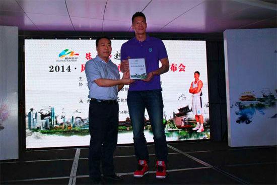 朱芳雨正式成为柳州市旅游形象大使