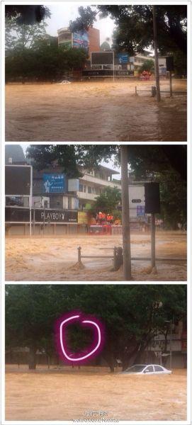 图为救援现场。图片来源:南宁消防官方微博