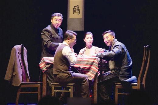 《蒋公的面子》被誉为话剧界的神剧
