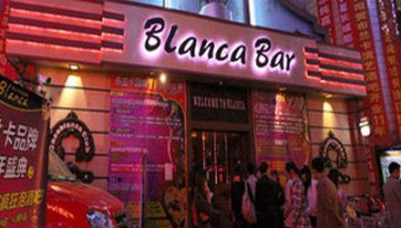 布兰卡演艺酒吧 (图来自网络)
