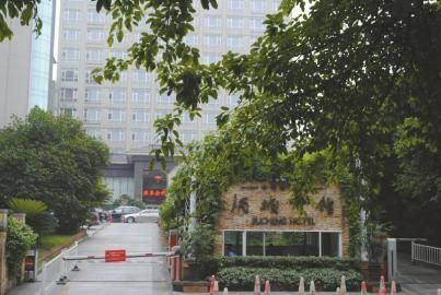 当事交警大队副大队长入住的宾馆。