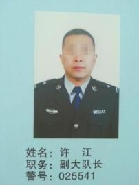 合江县交警大队副大队长许江。
