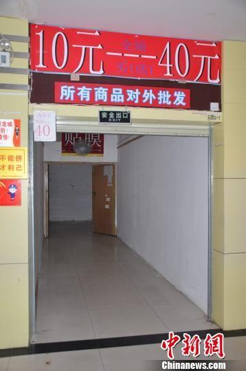 柳州地下商业街消防通道被租作商铺(组图)
