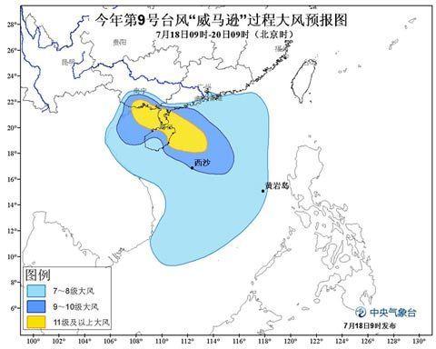 """""""威马逊""""大风预报图(7月18日09时至20日09时)"""