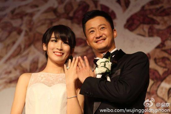 谢楠、吴京今年5月完婚