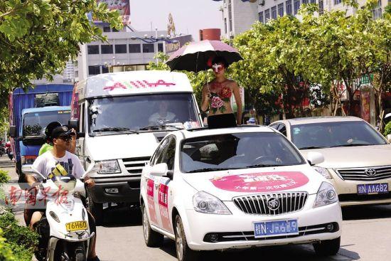 """""""彩绘女""""在市区招摇过市,引来众人眼光。图片来源:南国早报"""