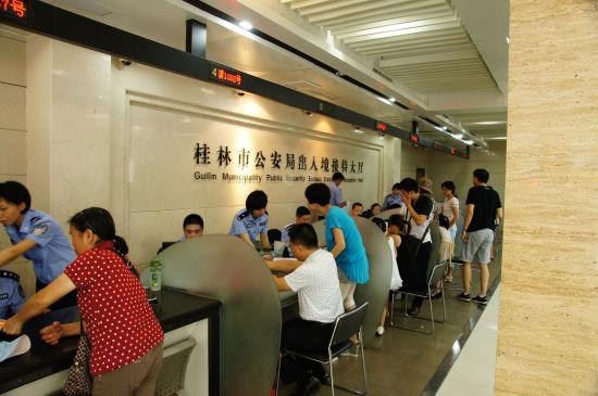 桂林市公安局出入境接待大厅各项办理工作进展有序