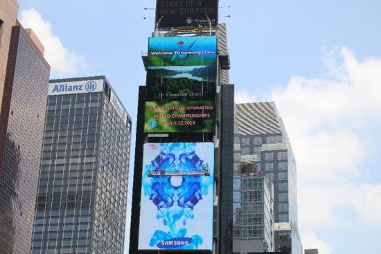 体操锦标赛形象大使宣传片在纽约时报广场播出。