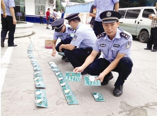 民警展示查获的被盗车牌。